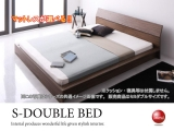 サイドテーブル付き・ハイデザインフロアベッド(セミダブル)