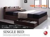 収納&棚&電源コンセント付き・ウォールナット柄ベッド(シングル)
