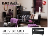 天然木製・幅80cmテレビボード(完成品)