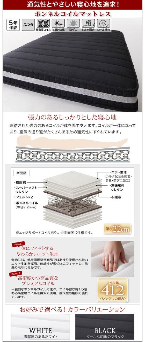 棚&電源コンセント付き・ウォールナット柄ローベッド(シングル)