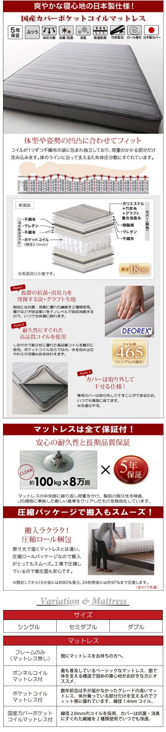 棚&電源コンセント付き・ホワイトオーク柄ローベッド(シングル)