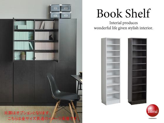 1cm間隔で棚板が調節できる収納庫(幅44cm・深型)上置なしタイプ