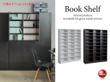 1cm間隔で棚板が調節できる収納庫(幅128cm・深型)上置なしタイプ