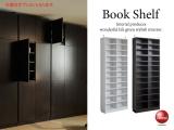 1cm間隔で棚板が調節できる収納庫(幅86cm・深型)
