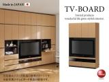 幅120cm・大型収納付き壁面型テレビボード(日本製)ナチュラル