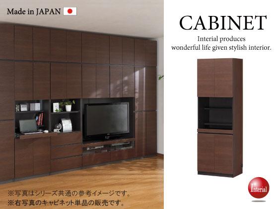 木目ダークブラウン&ブラック・幅60cmキャビネット(日本製)
