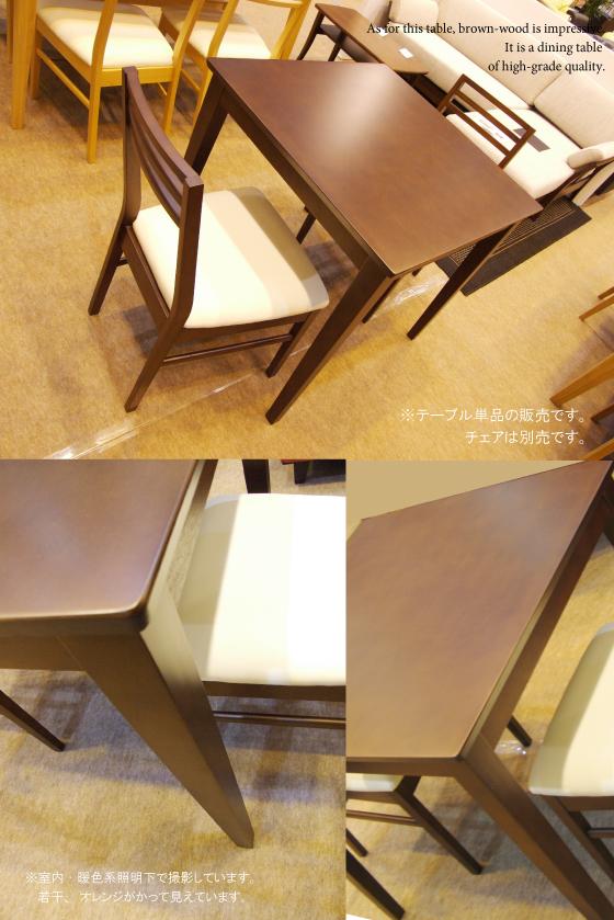 天然木ビーチ材・ダイニングテーブル(幅76cm正方形)★【完売しました】