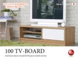 オーク柄・幅100cmテレビ台(日本製・完成品)
