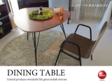 幅90cm・天然木ウォールナット製カフェテーブル(三角形)