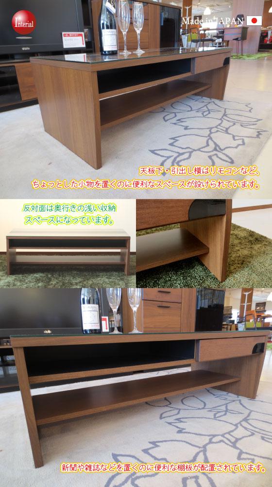 幅105cmハイデザインセンターテーブル(日本製・完成品)【完売しました】