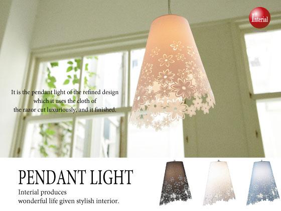 フラワードレスシェード・ペンダントランプ(1灯)LED電球対応