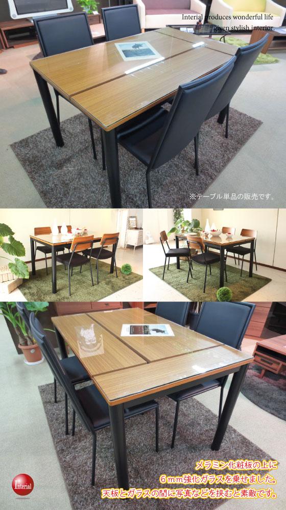 メラミン化粧板&強化ガラス製・幅130cmダイニングテーブル【完売しました】