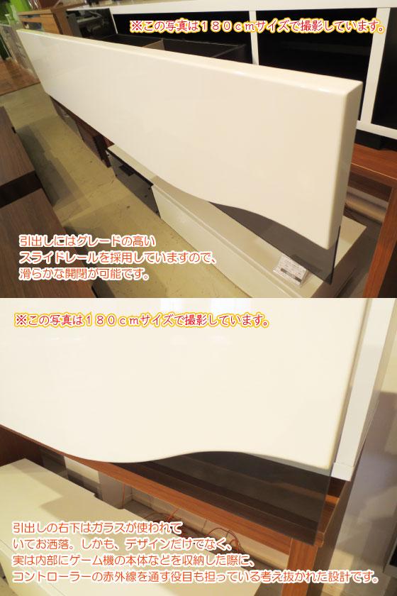ホワイト&ブラックガラス・幅150cmテレビボード(日本製・完成品)