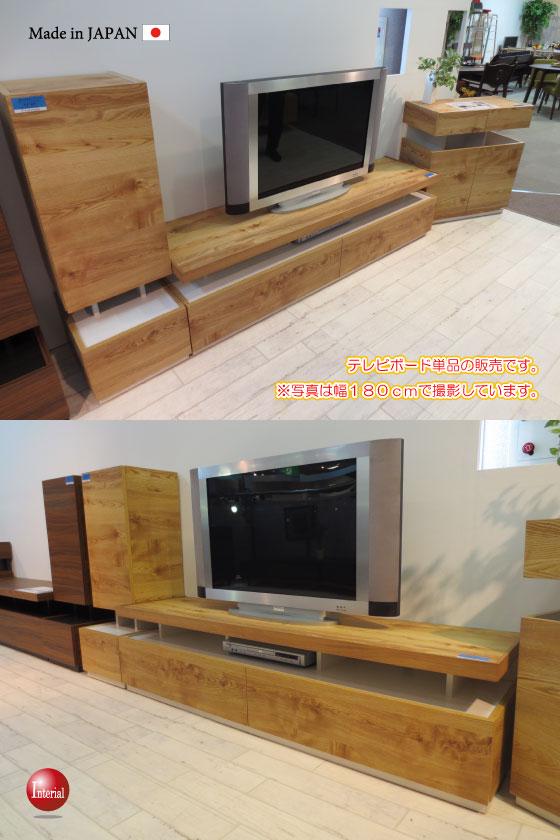 ハイデザイン幅150cm/180cmテレビ台(日本製・完成品)
