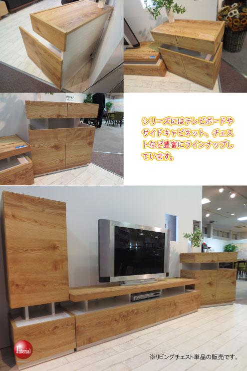 ハイデザイン幅77cmリビングキャビネット(日本製・完成品)