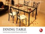 南欧テイスト・ラインアートデザイン・ダイニングテーブル(141cm幅)