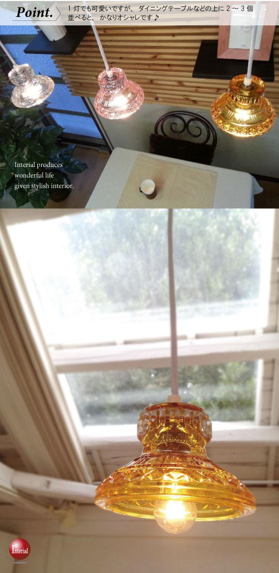 ガラス製ペンダントライト(1灯)LED電球・ECO球使用可能