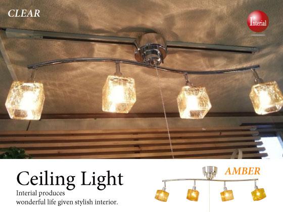 クラックガラス・シーリングライト(4灯)LED電球使用可能