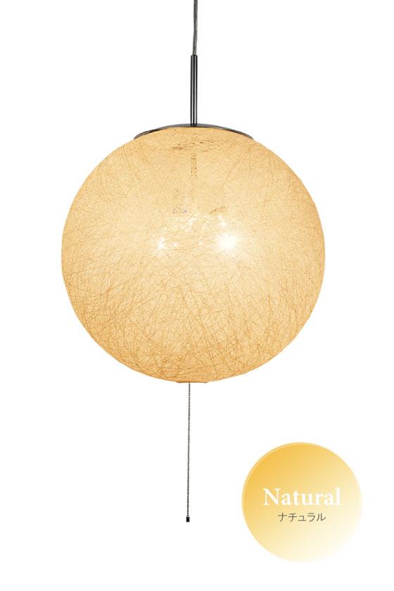 マニラ麻製シェード・アジアンペンダントライト(2灯)LED電球&ECO球対応