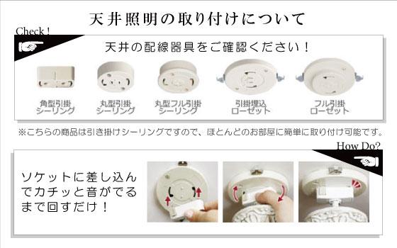 プリンセス・シャンデリア(1灯)クリアー/ピンク