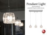 LED電球使用!八角形・ペンダントライト(3灯)