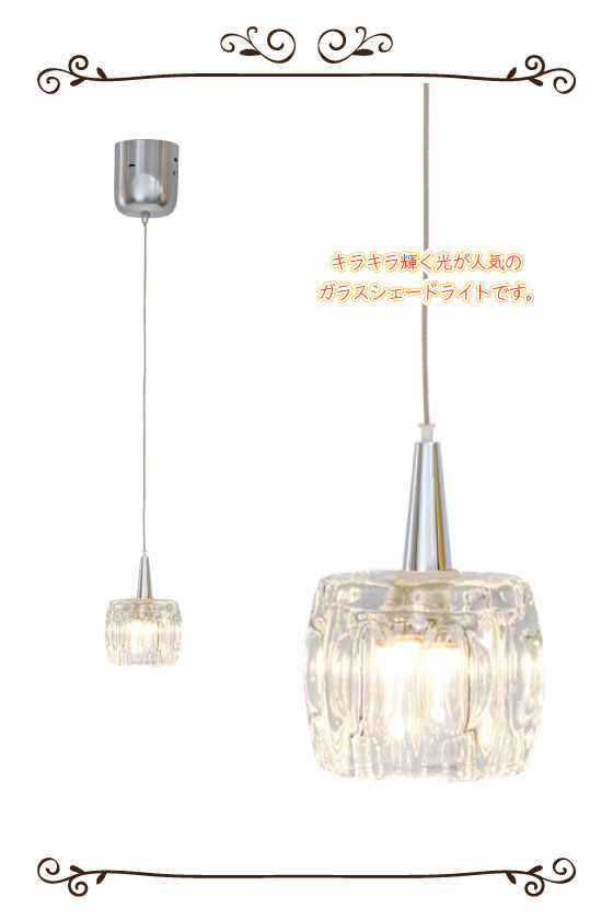 LED球使用!八角形・ペンダントライト(1灯)【完売しました】