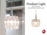 LED球使用!八角形・ペンダントライト(1灯)