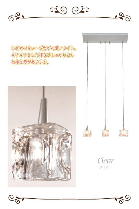 クリスタルガラス製キューブデザイン・ペンダントライト(3灯)【完売しました】