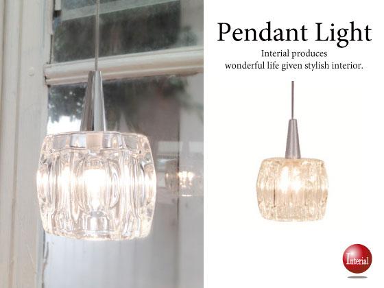クリスタルガラス製八角形・ペンダントライト(1灯)