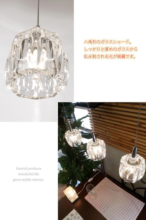クリスタルガラス製八角形・ペンダントライト(3灯)