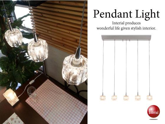 クリスタルガラス製八角形・ペンダントライト(5灯)