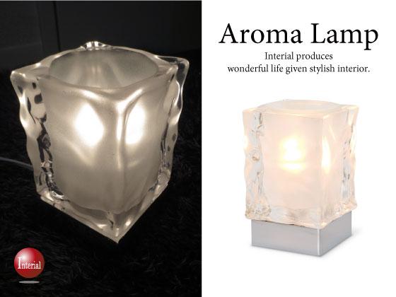 ICE(氷)デザイン・ガラス製アロマライト