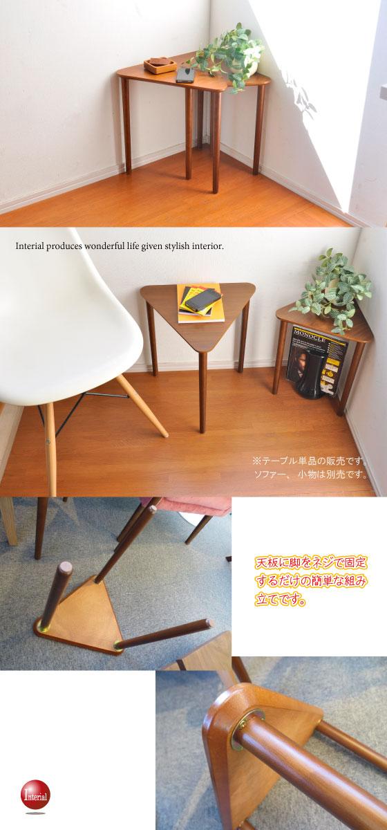 天然木ツインサイドテーブル(2個組)