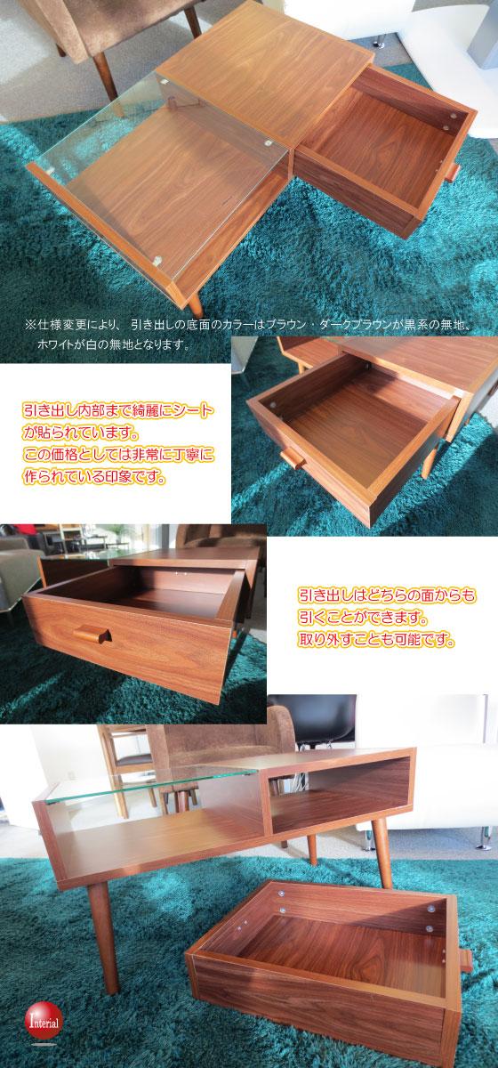 ガラス&ウッド・収納付きリビングテーブル