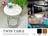 スタイリッシュ・ツインサイドテーブル