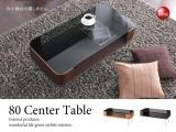 ガラス天板・センターテーブル(Mサイズ)
