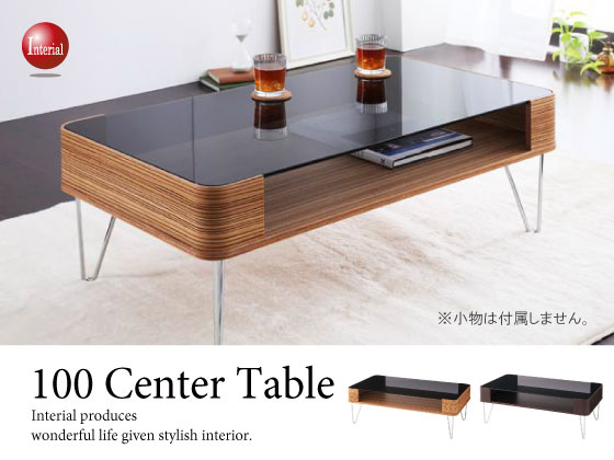 ガラス天板・センターテーブル(Lサイズ)