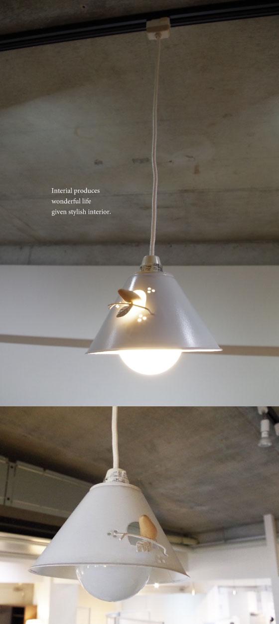 バードハウス・ペンダントライト(1灯)100W相当のECO球付属/LED電球対応【完売しました】