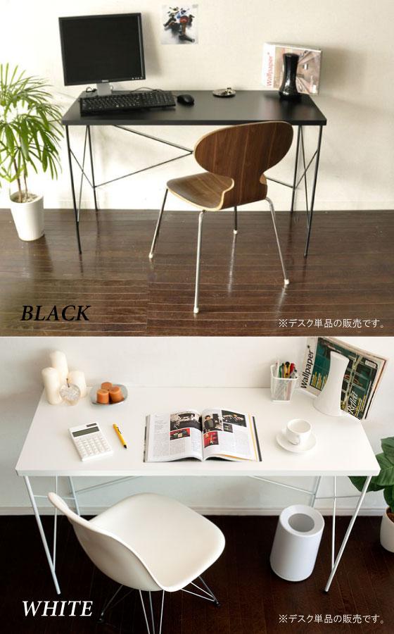 ブラック/ホワイト・幅120cmデスク