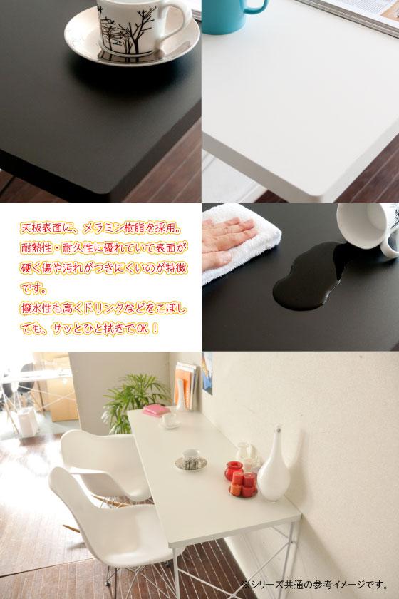ブラック/ホワイト・幅150cmデスク