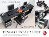 幅120cm・鏡面天板デスク&サイドチェスト&ラック3点セット(日本製)