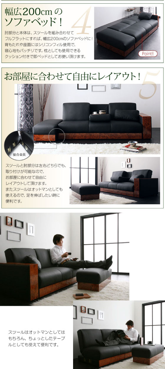 収納&ミニテーブル付き・レザーソファーベッド(クッション1個付き)