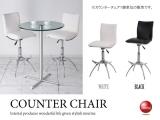 PVCレザー張り・ハイデザインカウンターチェア