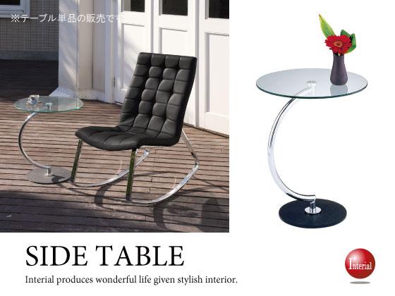 ハイデザイン・ガラスサイドテーブル