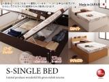 ガス圧式はね上げ収納付きセミシングルベッド(日本製)薄型ポケットコイルマットレス付き