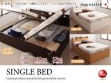 ガス圧式はね上げ収納付きシングルベッド(日本製)薄型ポケットコイルマットレス付き