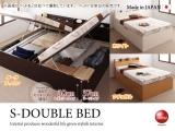 ガス圧式はね上げ収納付きセミダブルベッド(日本製)薄型ポケットコイルマットレス付き