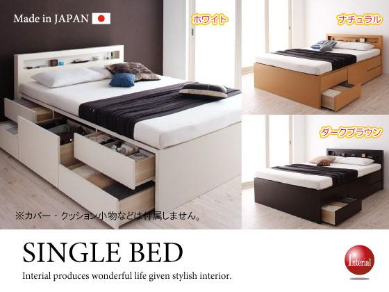 大型収納&棚&電源コンセント付き・シングルベッド(日本製)組立設置サービス付き!