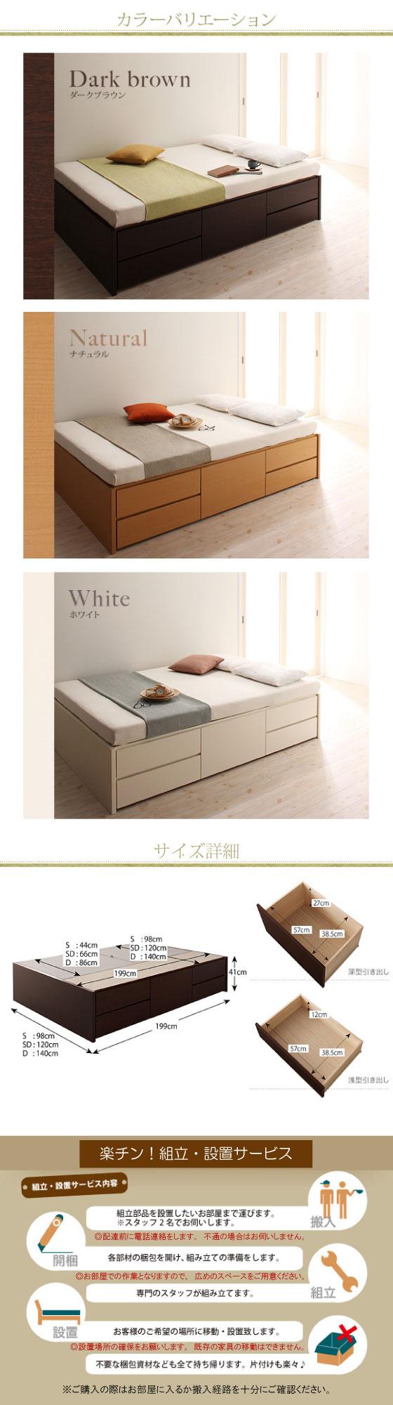 大型収納付きヘッドレスシングルベッド(日本製)組立設置サービス付き!