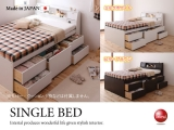 大型収納&棚&照明&電源コンセント付き・シングルベッド(日本製)